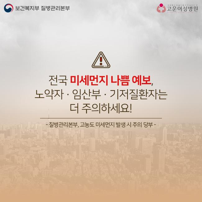 180329_고운여성병원_카드뉴스_1_5팀.jpg