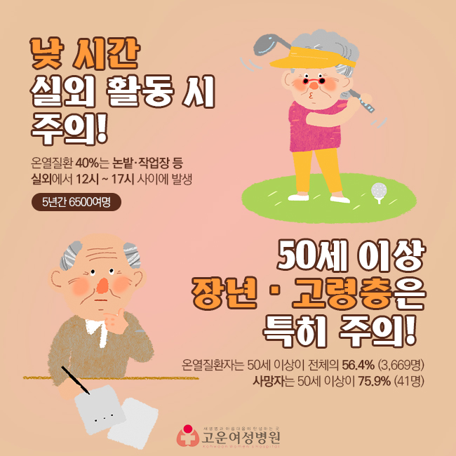 180627_고운여성병원_카드뉴스_4_5팀.jpg