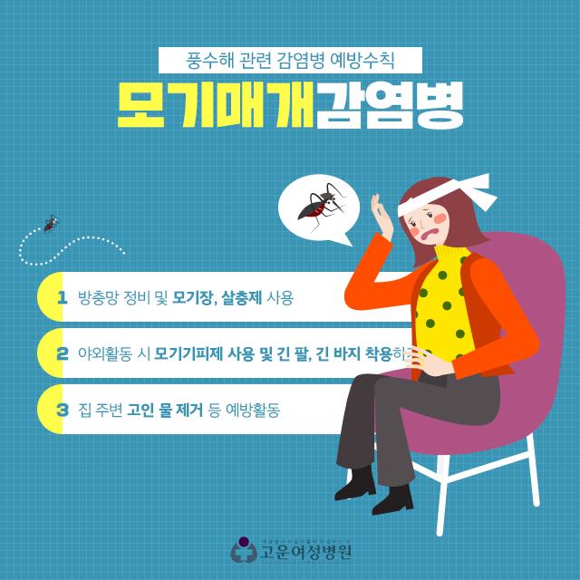 180713_고운여성병원_카드뉴스_4_5팀.jpg