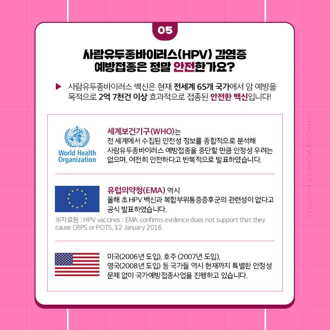 180724_고운여성병원_카드뉴스_4_5팀.jpg