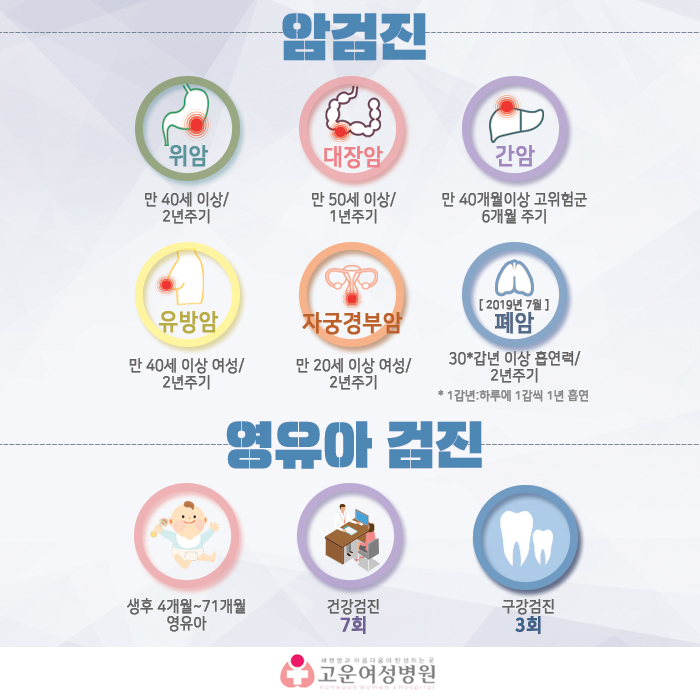 20190214_고운카드3_5팀.jpg